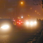 Picture of a foggy road for Your Expert Witness story, courtesy of freeimages.co.uk